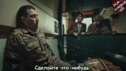 Обещание 09_2 рус суб Soz