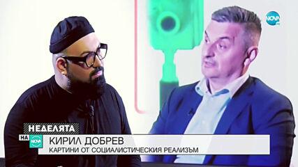Кирил Добрев: БСП може да спечели изборите
