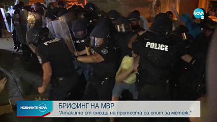 Шефът на СДВР: Има криминално проявени сред задържаните при опита за метеж в София