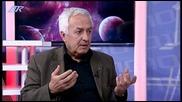 Проф. Лъчезар Филипов - Извънземният разум и Неудобната физика