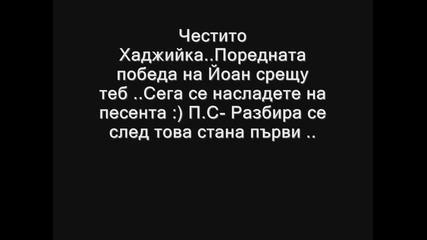 Judo - Todorov - Judo Love vs Hadjiev - H.d.sliven