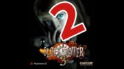 Clock Tower 3 - Убийството на Мей Hard mode PS2 - част 2