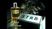 Реклама На Str8
