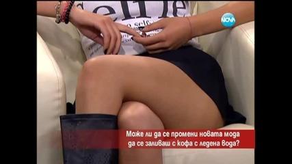 Може ли да се промени модата да се заливаш с кофа с ледена вода?- Часът на Милен Цветков(28.08.2014)