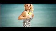 Моята песен за деня 3kiss - Gine Kalokairi песен от Гърция
