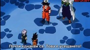 Dragon Ball Z - Сезон 8 - Епизод 247 bg sub