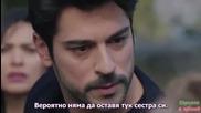 Черна любов Kara Sevda еп.17 Бг.суб.