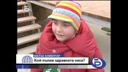 bTV 09.02.2008 - Малък коментар Кой пълни здравната каса ?