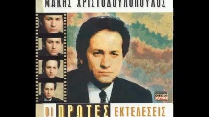 13 - Makis Hristodopuls 2004track1