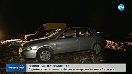 """Обвиниха шестима служители на АПИ заради инцидента в тунела """"Ечемишка"""""""
