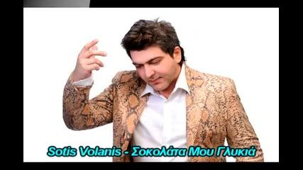 Sotis Volanis - Shokolata remix