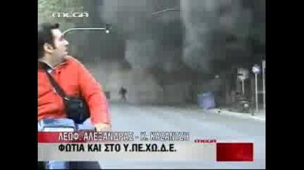 Безредици В Гърция