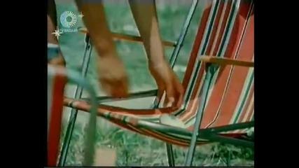 Българският филм - Деца играят вън (1973) - част 9