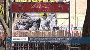 Германия въведе много строги мерки в опит да спре пандемията