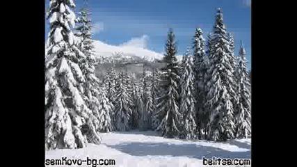Туризъм на Семково през зимата - общ.Белица