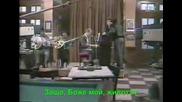 Stratos Dionisiou - Giati thee mou i zoi [превод]