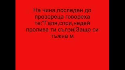 !@#$mnoyyy Tujni4ko0o0 !!!!!