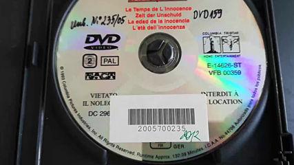 Българското Dvd издание на Невинни години (1993) Съни филмс 2005