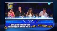 На рояци.ком - X Factor - Господари на ефира (10.02.2015)
