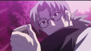 Naruto Shippuuden 109 ( С Бг Суб ) Високо качество