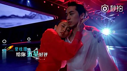 Timmy Xu - Shake It Up show / Semifinal 180916 Second dance - Rumba in Chinese style