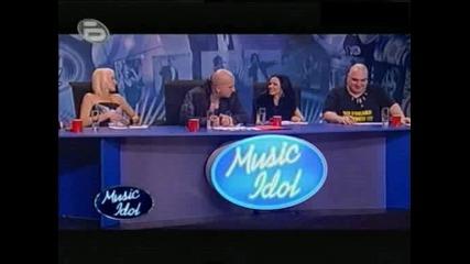 Смях Валентина Хасан Номер 2 В Music Idol 3
