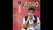Алчо - Завръщане 2000г. Албум