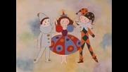 Руска анимация. Детский альбом Hq