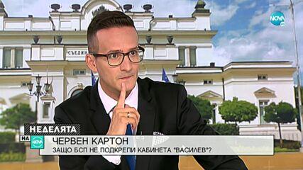 Александър Симов: Корнелия Нинова не трябва да подава оставка