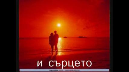 *new* *ще Си В Живота Ми* - * Dimitris Rallis*