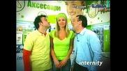 Готина реклама на Рачков и Зуека - Internity