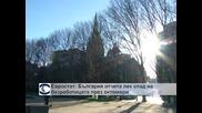 Евростат: България отчита лек спад на безработицата през октомври