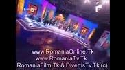 Румънски реге кючек - Дале зумбале