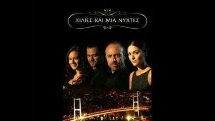 Ali Tufan Kirac - Nevzat Yilmaz