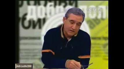 Георги Ифандиев - Между Редовете 31.10.06