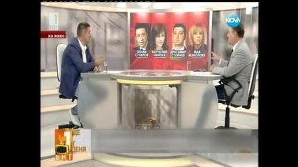 Новите бисери на депутатът от БСП Кирил Добрев - Господари на ефира (10.07.2014)