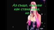 Rbd - Cant you Remember? епизод 10 (част 1)