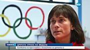МАЙЧИНА СИЛА: Да участваш в 7 олимпиади в борба за живота на детето си