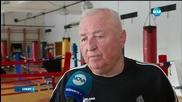 Треньорът на Кобрата: Ако стане световен шампион, трябва да му построите паметник