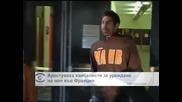 Арестуваха хандбалисти за уреден мач във Франция