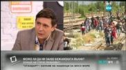 Кунева: Не е нормално в РБ да си говорим през медиите