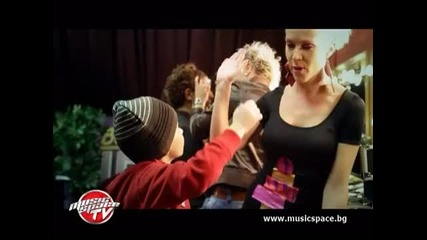 Роднинските връзки в българския хип-хоп