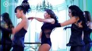 Кали - Влюбена, убий ме ( Официално Видео )