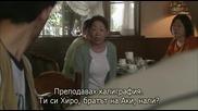 Soredemo Ikite Yuku (2011) E04