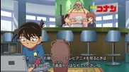 Detective Conan 657 The Professor's Video Site