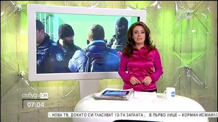Имамите от Пазарджик остават зад решетките