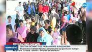 СЛЕД ТРУСА: Властите в Индонезия очакват жертвите да са хиляди