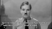 """Най - великата реч на Чарли Чаплин от филма """"великия Диктатор"""""""