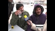 Смях Пийняците Празнуват Трифон Зарезан Господари На Ефира 14.02.2014 г.