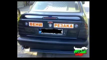 Това може да се види в България (това са снимки на цигани ) §а българия си е супер§